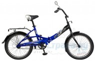 Складной велосипед Stels Pilot 610 (2008)