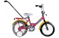 Велосипед Stels Magic 14 (2017)
